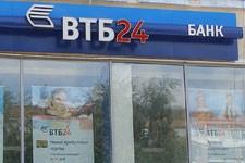 одноименным химическим банки в г тольятти июня года кредитная