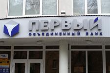 документа банки в г тольятти году