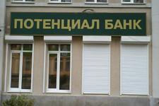 карт лимитов банки в г тольятти портим обои надписями