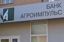 банки в г тольятти стальная
